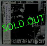 THE STYLE COUNCIL/ Our Favorite Shop[LP]