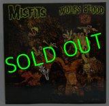 MISFITS/ Wolfs Blood[LP]