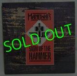 MANOWAR/ Sign Of The Hammer(Limited Green Vinyl Edition)[LP]