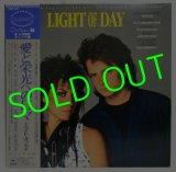 OST/ LIGHT OF DAY[LP]
