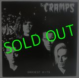 THE CRAMPS/ Gravest Hits[12'']