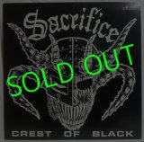 SACRIFICE/ Crest Of Black[LP]