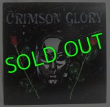 CRIMSON GLORY/ Same[LP]