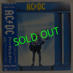 画像1: AC/DC / WHO MADE WHO[LP]