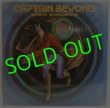 CAPTAIN BEYOND/ Dawn Explosion[LP]