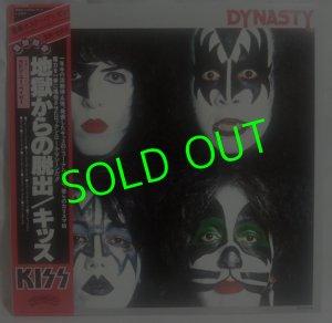 画像1: KISS/ Dynasty[LP]