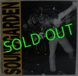 SOUNDGARDEN/ Louder Than Love[LP]
