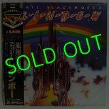 RAINBOW/ Ritchie Blackmore's Rainbow[LP]