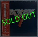VAN HALEN/ Van Halen II[LP]