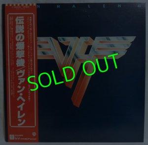 画像1: VAN HALEN/ Van Halen II[LP]