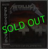 METALLICA/Master Of Puppets[LP]