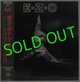 E.Z.O/ Same[LP]