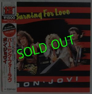 画像1: BON JOVI/ Burning For Love[12'']