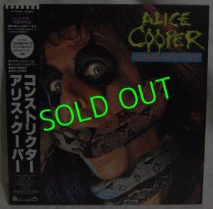画像1: ALICE COOPER/ Constrictor[LP]
