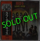 KISS/ Love Gun[LP]