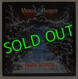 VICIOUS RUMORS/ Digital Dictator[LP]