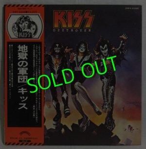 画像1: KISS/ Destroyer[LP]