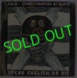 S.O.D./ Speak English Or Die[LP]