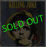 KILLING JOKE/ Outside The Gate[LP]