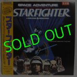 OST/ THE LAST STARFIGHTER[LP]