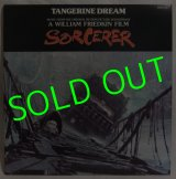 OST/ TANGERINE DREAM/ SORCERER[LP]