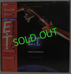 画像1: OST/ JOHN WILLIAMS/ E.T.[LP]