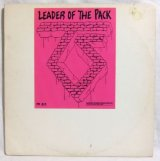 TWISTED SISTER/ Leader Of The Pack[12'']