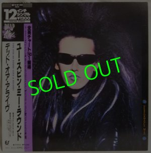 画像1: DEAD OR ALIVE/ You Spin Me Round(Performance Mix)[12'']