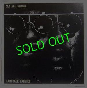 画像1: SLY AND ROBBIE/ Language Barrier[LP]