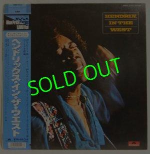 画像1: JIMI HENDRIX/ Hendrix In The West[LP]
