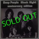 DEEP PURPLE/ Black Night Anniversary Edition(Limited Purple Vinyl)[LP]