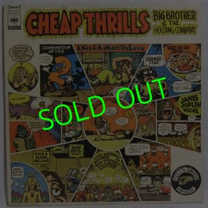 画像1: JANIS JOPLIN(Big Brother And The Holding Company)/ Cheap Thrills[LP]