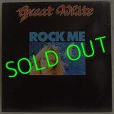 GREAT WHITE/ Rock Me[12'']