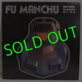 FU MANCHU/ Return To Earth 91-93[LP]
