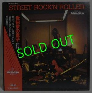 画像1: 44MAGNUM/ Street Rock'n Roller[LP]