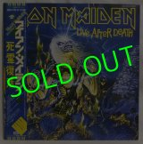 IRON MAIDEN/ Live After Death[2LP]