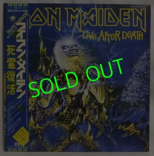 画像1: IRON MAIDEN/ Live After Death[2LP]