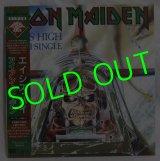 IRON MAIDEN/ Ace's High[LP]