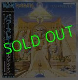 IRON MAIDEN/ Powerslave[LP]