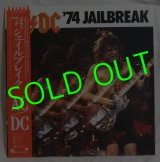 AC/DC / '74 Jailbreak
