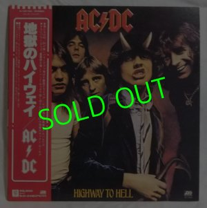 画像1: AC/DC / Highway To Hell