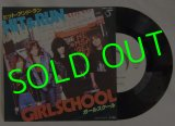 GIRLSCHOOL/ Hit & Run[7'']