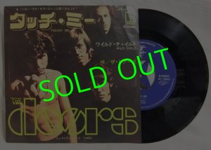 画像1: THE DOORS/ Touch Me[7'']