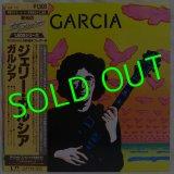 JERRY GARCIA/ Garcia[LP]