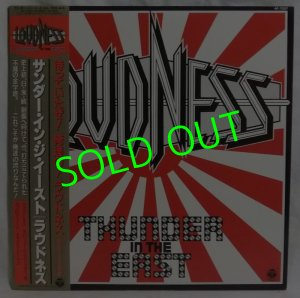 画像1: LOUDNESS/ Thunder In The East[LP]