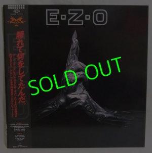 画像1: E.Z.O/ same[LP]