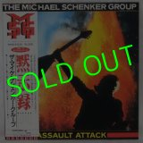 THE MICHAEL SCHENKER GROUP/ Assoult Attack[LP]