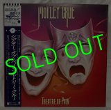 MOTLEY CRUE/ Theatre Of Pain[LP]
