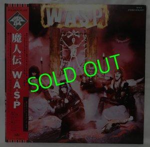 画像1: W.A.S.P./ Same[LP]