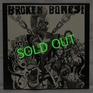 画像1: BROKEN BONES/ Dem Bones[LP]